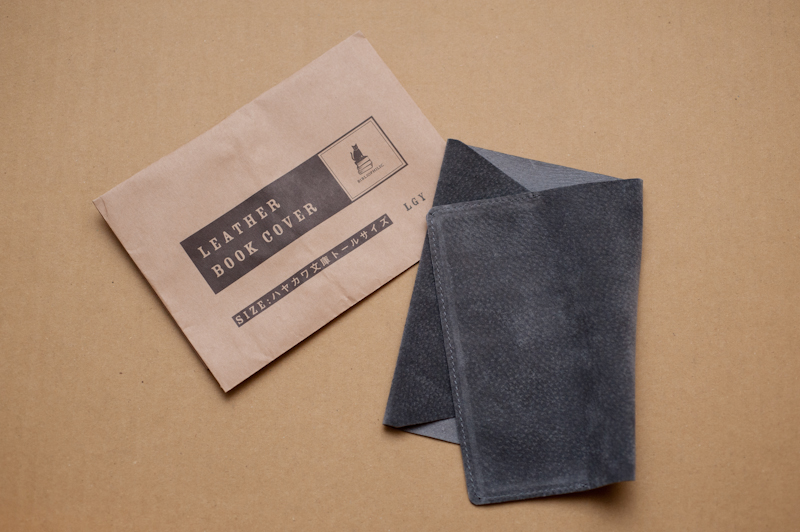 「LEATHER BOOK COVER ハヤカワ文庫トールサイズ」