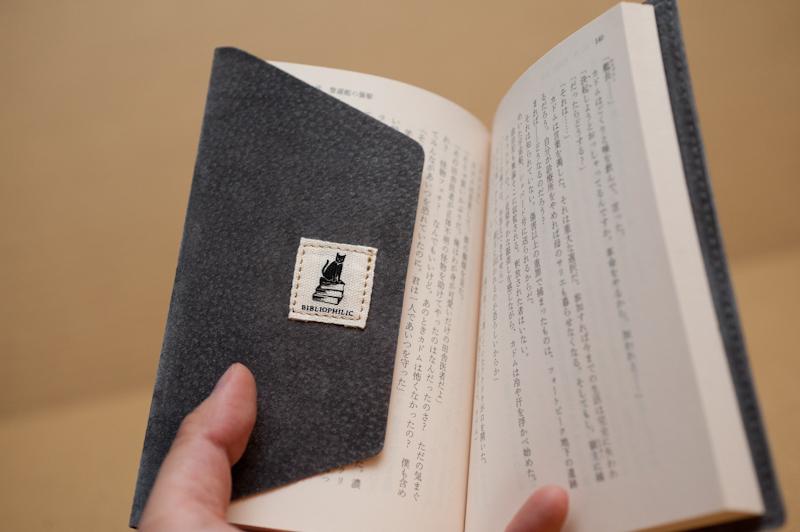 折り返し部分は長さに余裕があり厚みのある本にも対応。バンドで固定しないので、そのままページに挟んでしおりとしても使える。が、柔らかすぎて、本を雑に扱うとペロンと飛び出してしまう