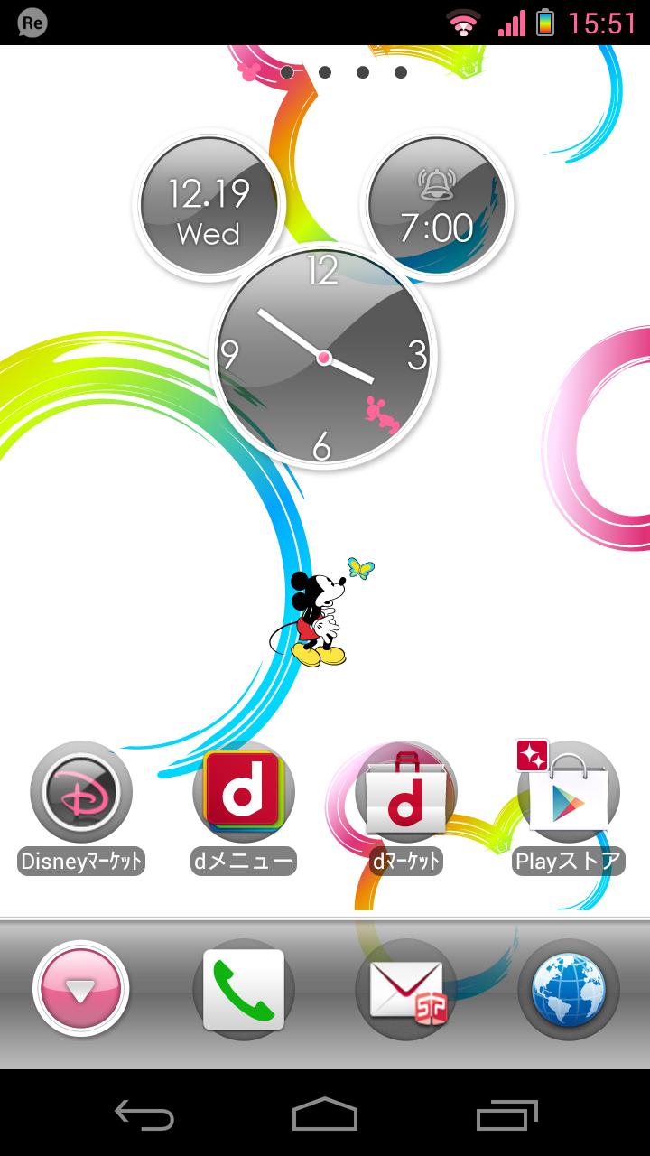 docomo palette UI