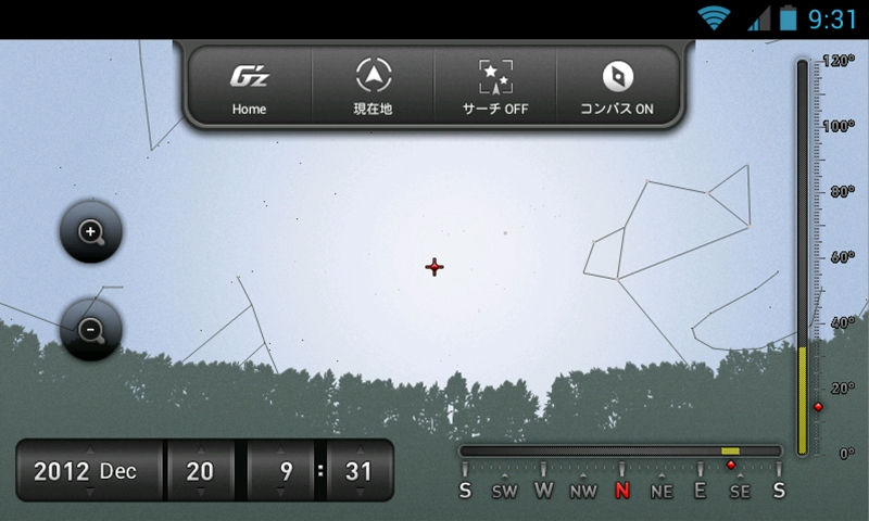 「G'zGEAR」にある「STAR GAZER」。端末を空に向けて、現在地から見える星座を確認できます。星座を指定して検索することも可能です