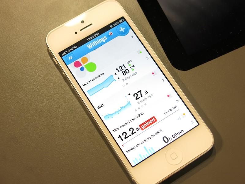 Withingsのアプリ。同社の体重計などとも同じアプリで連携する