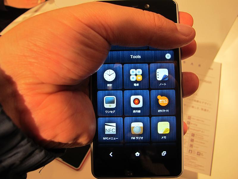 従来同様にラインを引いて、フォルダのようにアプリを管理できる
