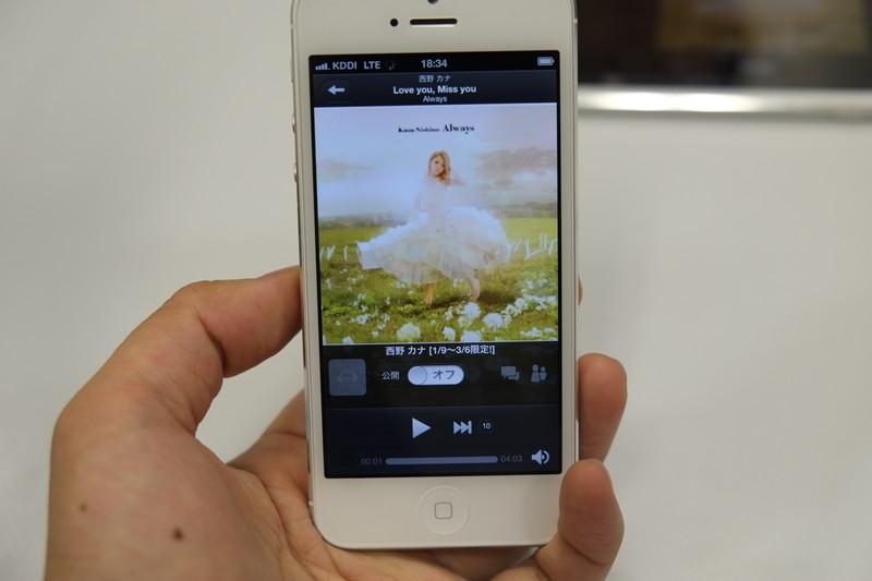 「うたパス」iOS版