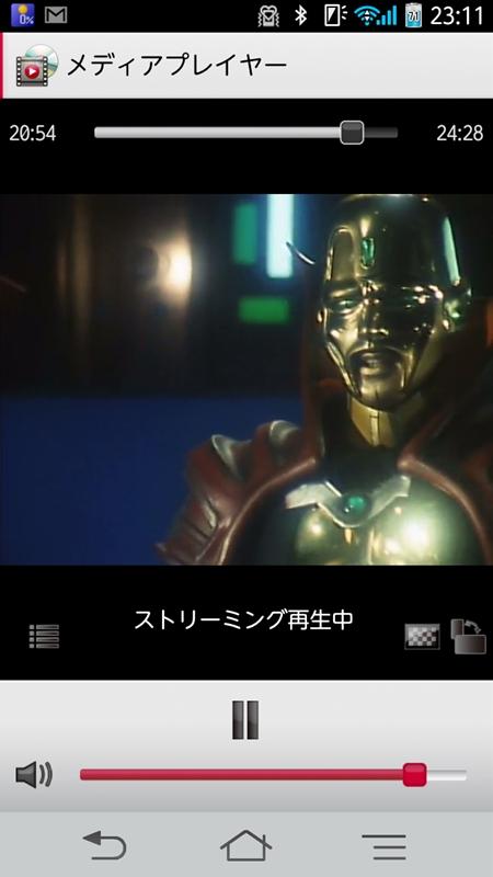 懐かしのヒーロー「仮面ライダーBLACK RX」をスマホで堪能