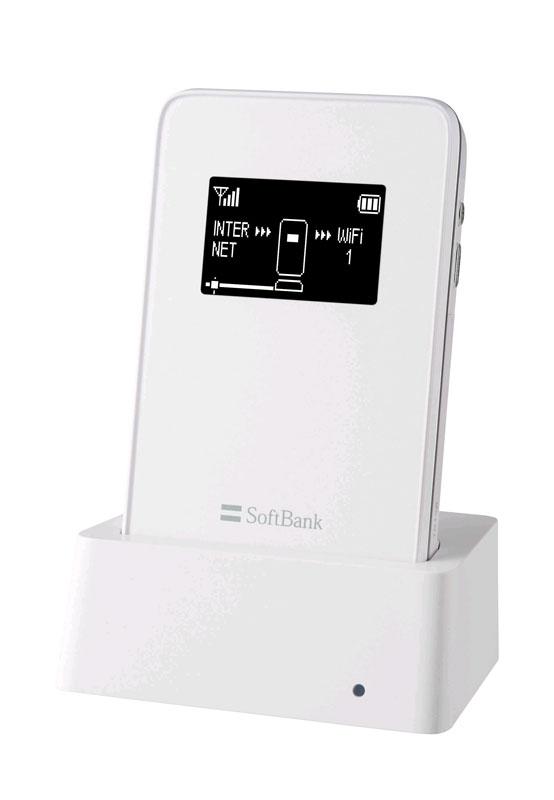 「ULTRA WiFi BB SoftBank 101SB」