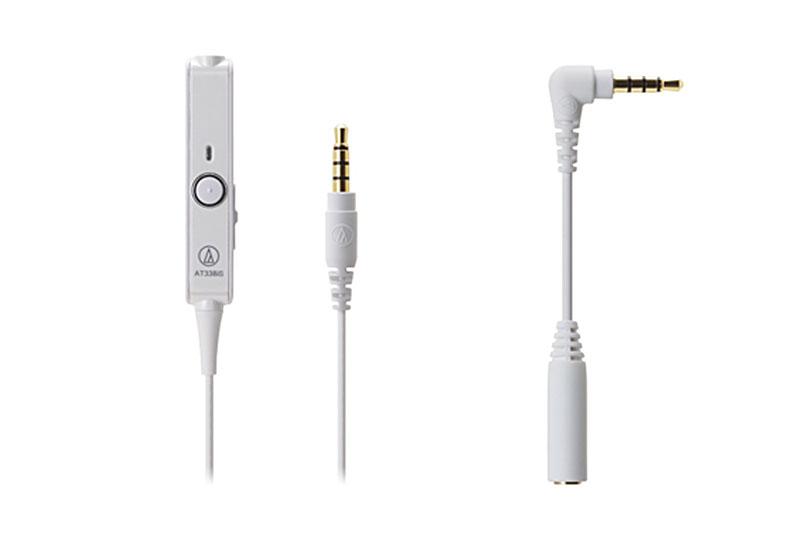 audio-technicaの「スマートフォン用マイク付きヘッドホンアダプター AT338iS」。市販ヘッドホンとスマホ類をつなぐ、リモコン機能/ボリューム付きアダプターだ。