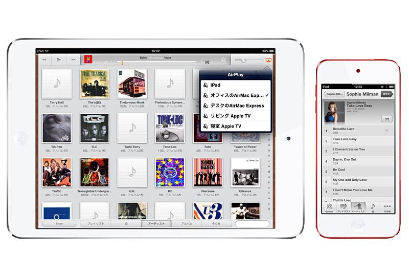 iPad miniやiPod touchにある音楽をAirPlayにより無線で市販スピーカーに飛ばして再生。家庭内LANにAirMac Expressベースステーション(写真中央)を無線接続し、そこに市販スピーカーを接続するので、音源(iPod等)とスピーカーをワイヤレス接続できる。写真右は、オンキヨーの「GX-D90」。光デジタル入力端子を持つアクティブスピーカーだ