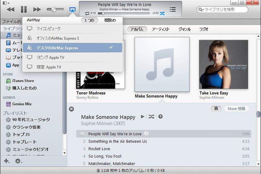 設定が完了すると、左側のリストの○印が緑色になる。AirMac Exp本体の点灯色と同じだったりして理解しやすい。登録したAirMac Expは、iOSデバイスやiTunesからの音の出力先として現れる。AirMac Expにスピーカーなどをつなげば、音楽が流れるわけですな
