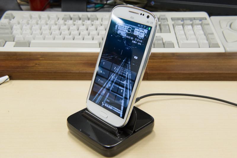 「GALAXY S III Progre」と卓上ホルダ「Desktop Dock」