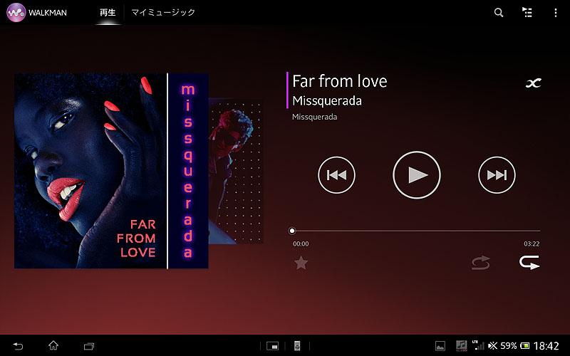 楽曲再生アプリのWALKMAN