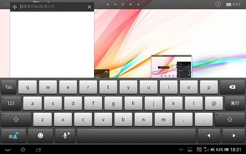 文字入力は「PoBox」、QWERTYキーは押しやすいがバイブでのフィードバックはない