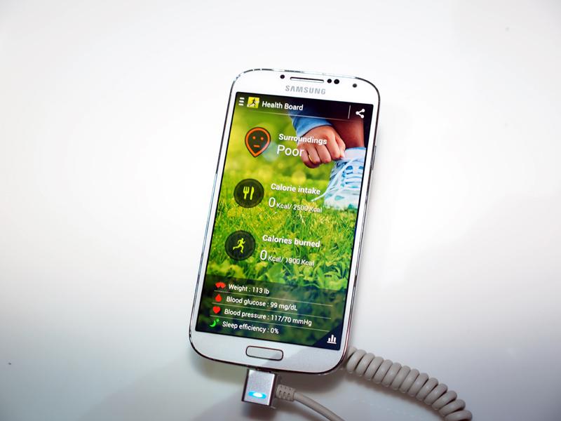 健康機器と連携する「S Health」