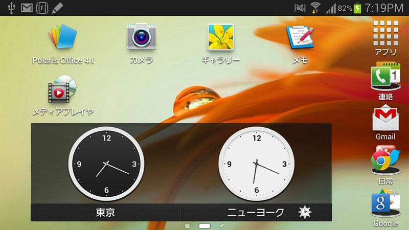 左がPC上に現れたAndroid Mirrorアプリケーションのウィンドウ。右が接続したAndroid端末の表示(端末上でのスクリーンショット)。Android端末の表示がPCにミラーリング表示されたわけですな。これら2枚の画像は便宜上縮小している