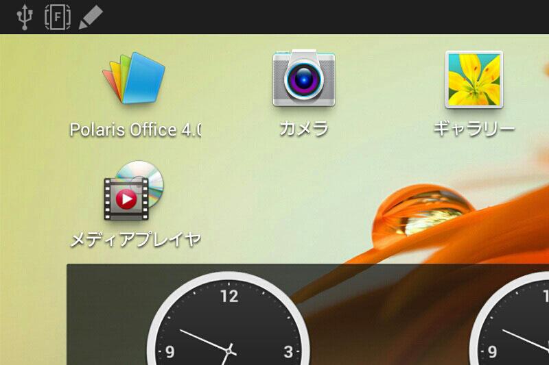 左がAndroid端末上で取ったスクリーンショット、右がDN-84254のAndroid Mirrorアプリケーションで取ったもの。どちらもドットバイドットだが、DN-84254で取ったスクリーンショットはグラデーションの滑らかさが少々欠ける
