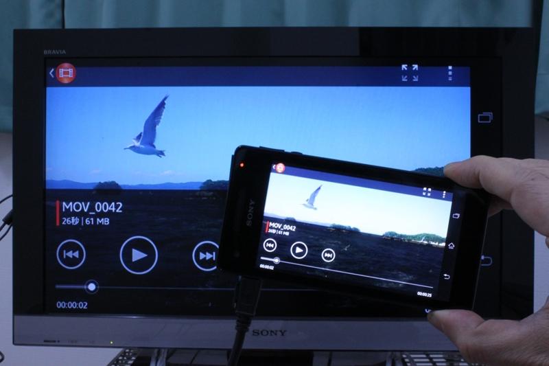 写真や動画だけでなく、スマートフォンの画面をそのまま出力できる