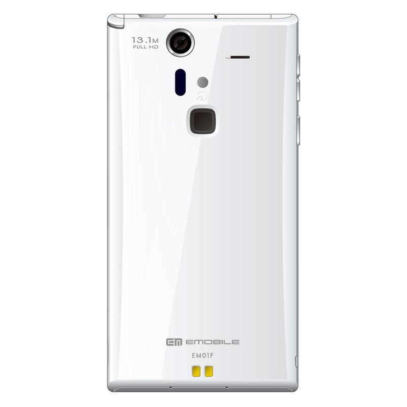 「ARROWS S(EM01F)」 ホワイト