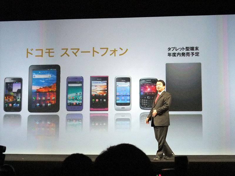 約2年半前の2010年冬はスマートフォンが4機種