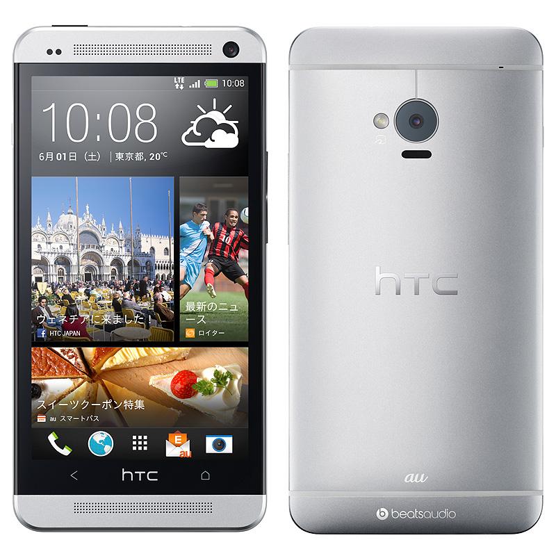 HTC J One HTL22