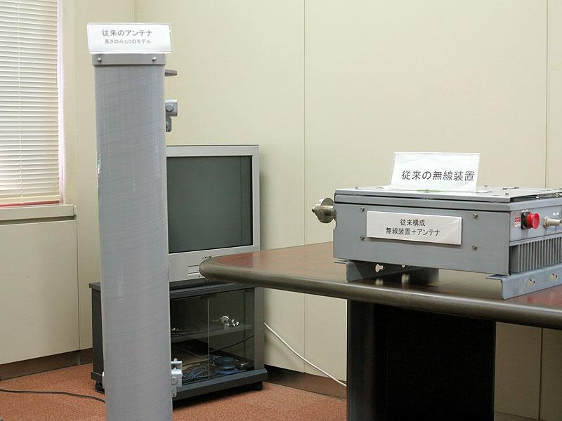 こちらが従来の装置とアンテナ