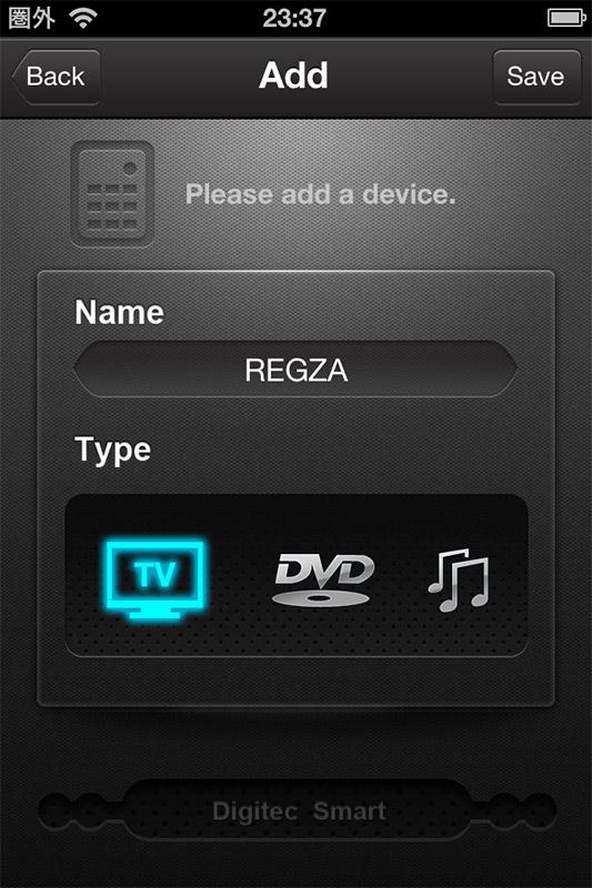 アプリ画面はサイバーな雰囲気で動きもカッコいい