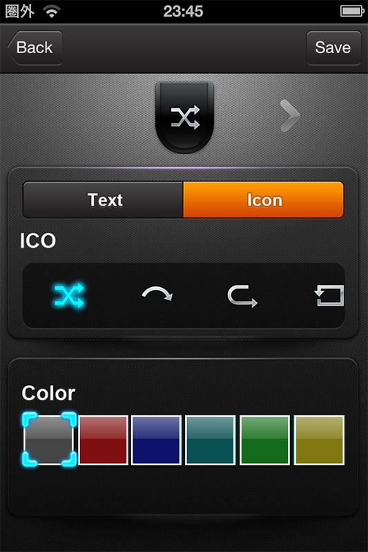 ボタンの形や色、アイコンの有無やテキストの表示・非表示まで、デザインの自由度は高い