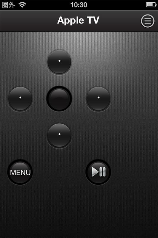 Apple TVのリモコンを再現。ボタンの数はたった7つ
