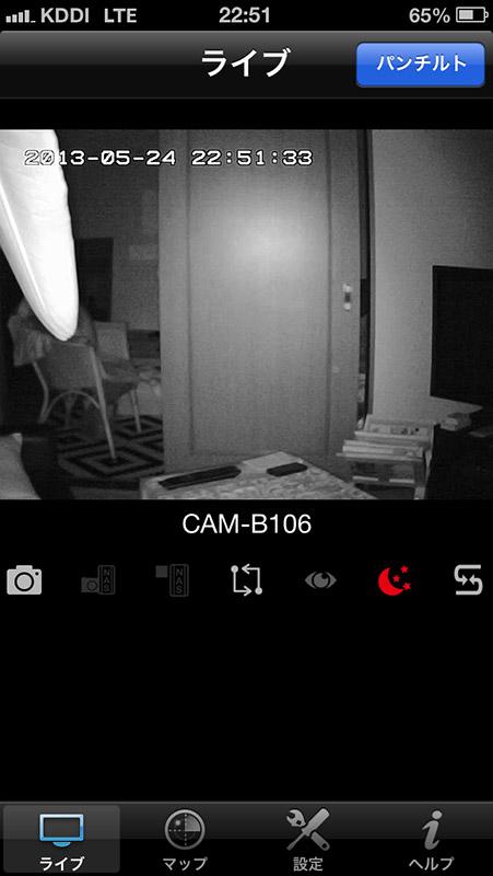 暗視機能が働けばモノクロながら鮮明な映像を得られる