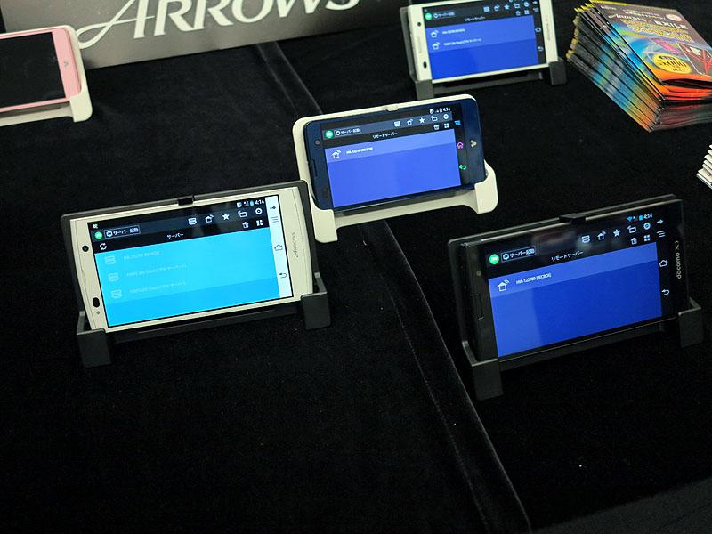 今夏の富士通製のAndroidスマートフォンはDTCP+をサポート