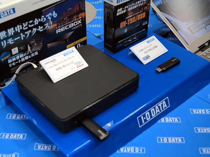 こちらは既存製品のHVL-Aと、トランスコード機能を備えたアダプタ