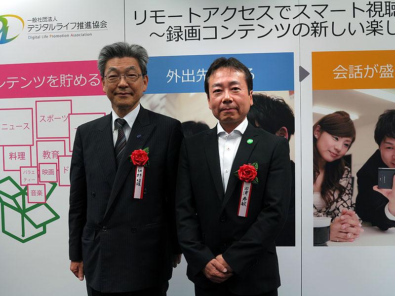 アイ・オー社長の細野氏(左)と、デジオン代表取締役社長でDLPA理事の田浦寿敏氏(右)