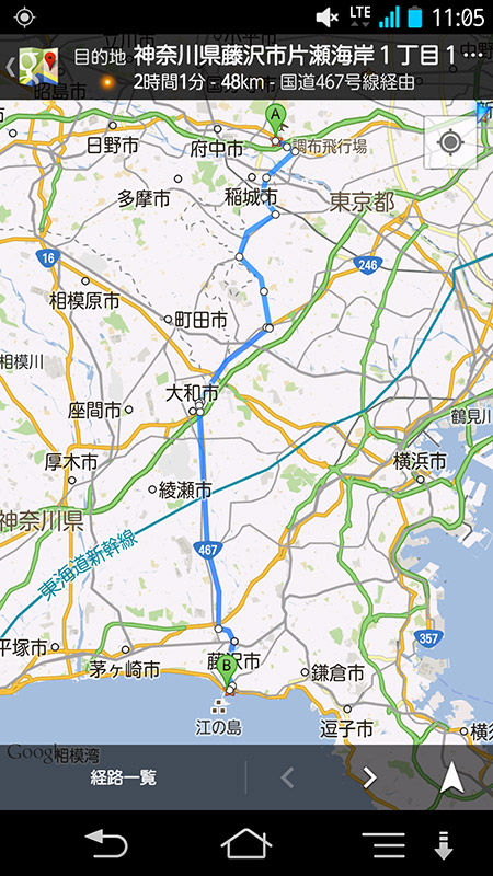 自宅前から江ノ島方向は、ほぼ真南。距離は48kmと出た