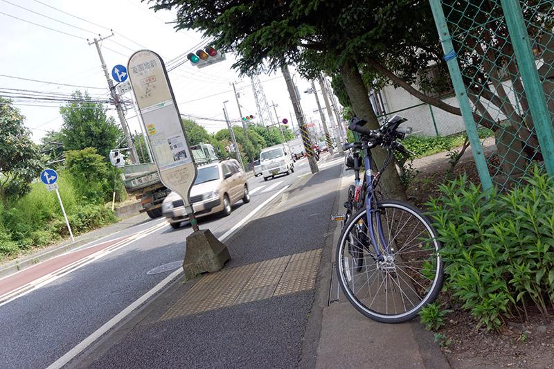 スマートフォンもそうだが、自転車もよく働いてくれた