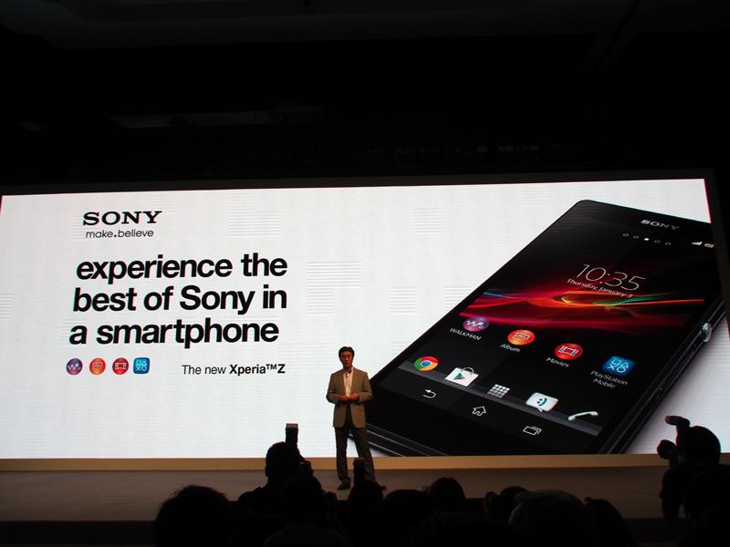 ソニーならではの体験ができるフラッグシップのモデルとして、「Xperia Z」や「Xperia Tablet Z」を紹介した