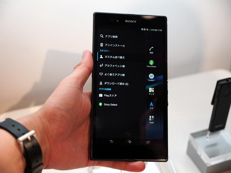 画面サイズやOSのバージョンに合わせ、ユーザーインターフェイスも既存のXperiaから一部変更されている