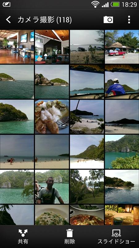 「ギャラリー」にはHTC Zoeで撮影した動画&写真データも1つのサムネイルで表示される