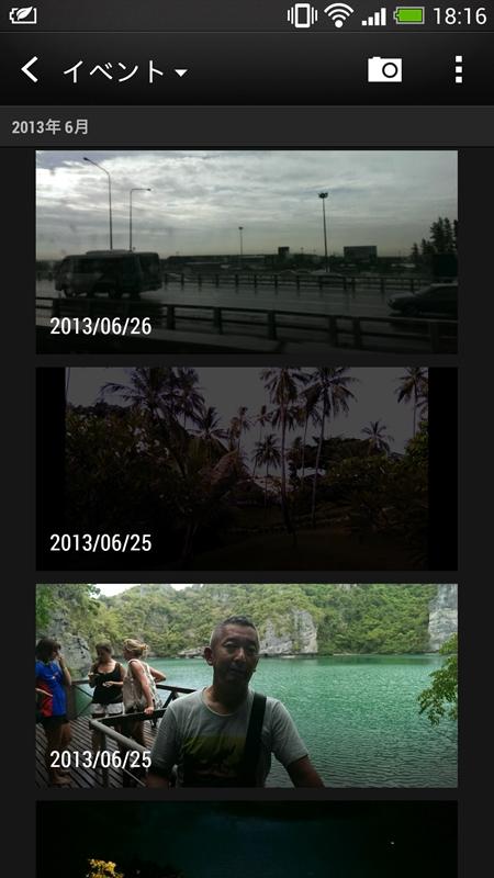 撮影した写真や動画は、撮影日で分類され、それぞれのビデオハイライトを楽しめる。撮影枚数が多い日は、複数に分割される