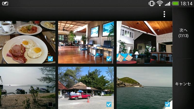ビデオハイライトに用いる写真は、ユーザー自身が選ぶことも可能