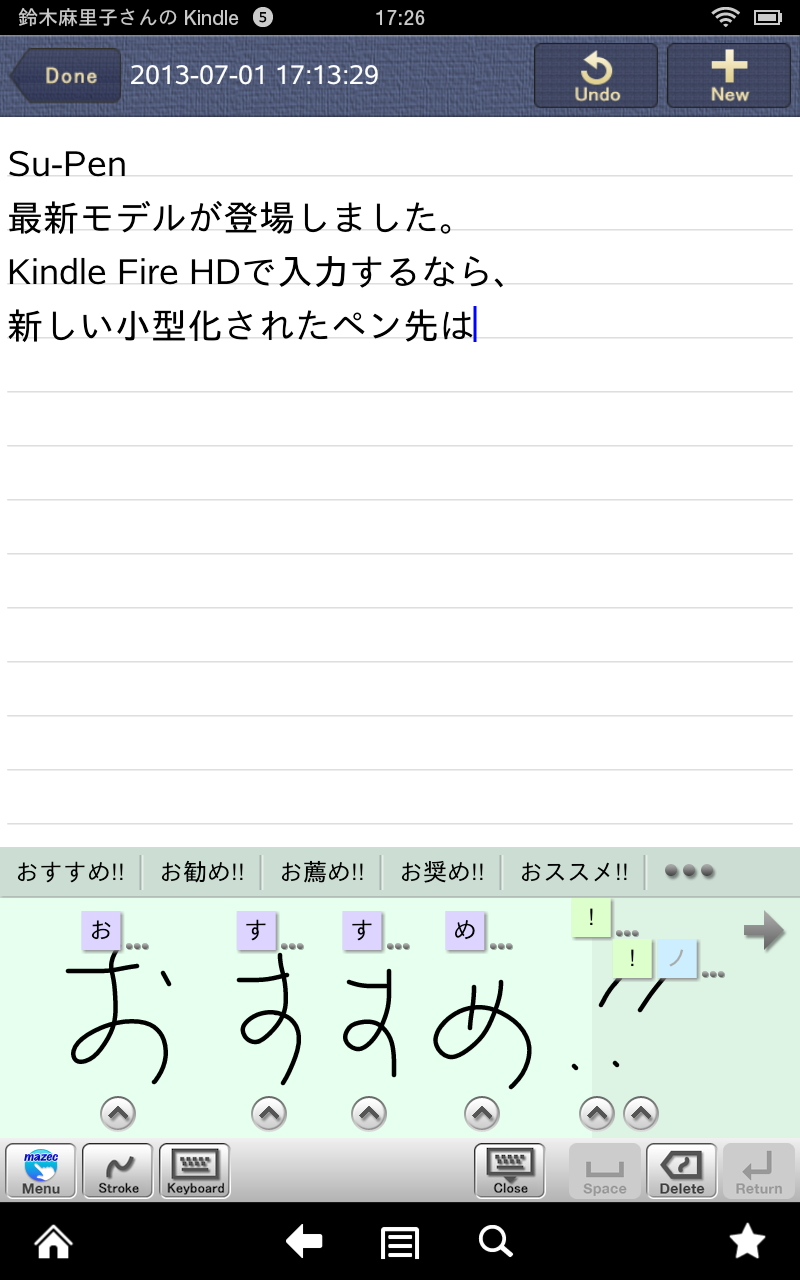 Kindle Fire HD(液晶保護フィルムなし)の「7notes with mazec for Kindle Fire(日本語版)」なにげに新しいペン先と相性抜群