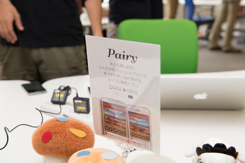 TIMERSのカップル専用アプリ「Pairy」。現在配信中で、カップルでログを残せるアプリ。アルバムを実際に印刷しフォトブックにするなどの試験サービスも。旅行関連でも機能を拡充する