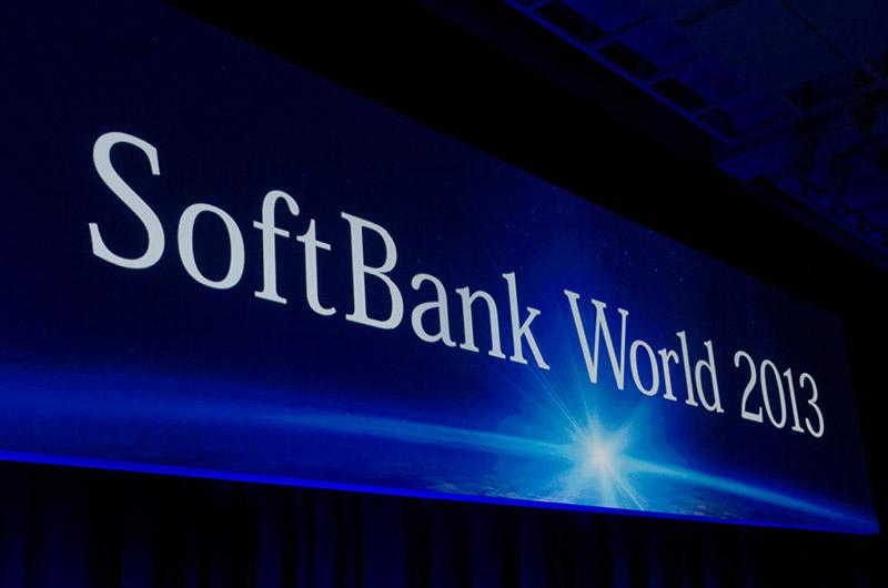 「SoftBank World 2013」が7月23日、24日の2日間にわたって開催
