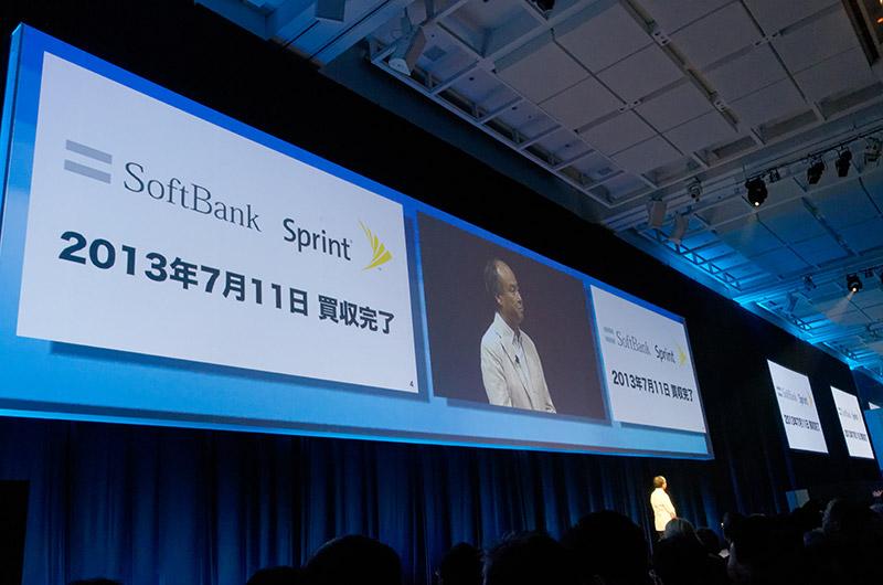 7月11日、ソフトバンクは米スプリント・ネクステルを買収