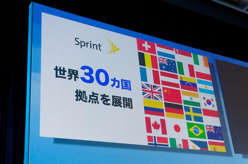スプリントは30カ国に拠点をもち、165カ国にネットワークを展開している