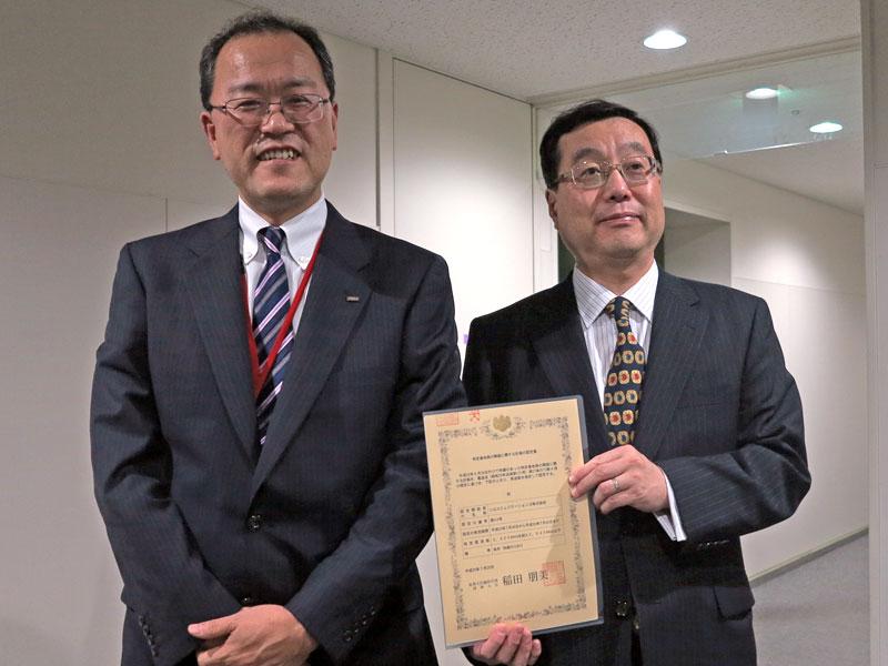 認定書を見せる野坂氏(右)と田中氏(左)