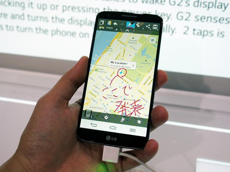 画面メモをボタン一発で残せる「Qメモ」や、ミニアプリを画面に重ねて表示できる「Qスライド」も搭載されている