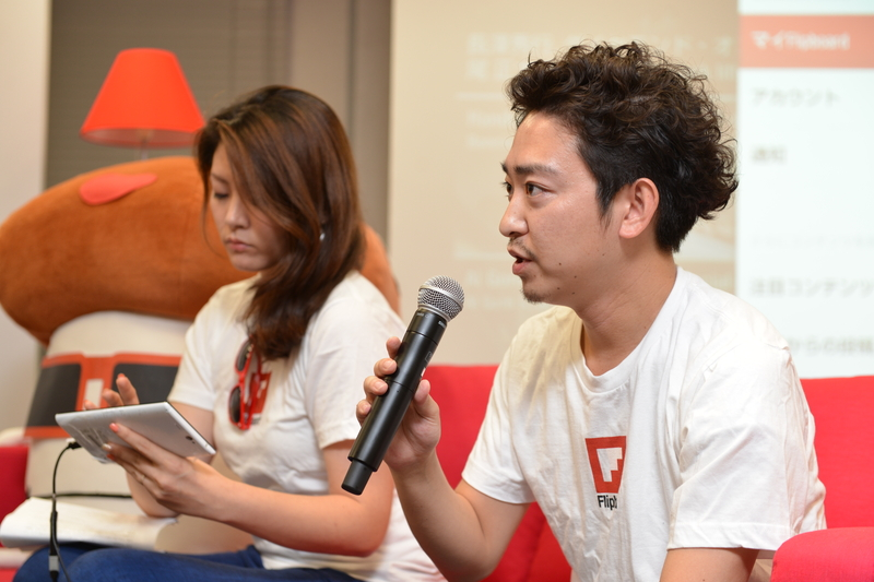 Flipboard Japanの八尋正宣氏