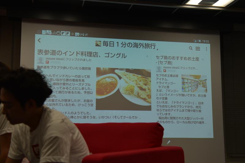 """Flipboard Japanの担当者が紹介したおすすめの""""雑誌""""の一例"""