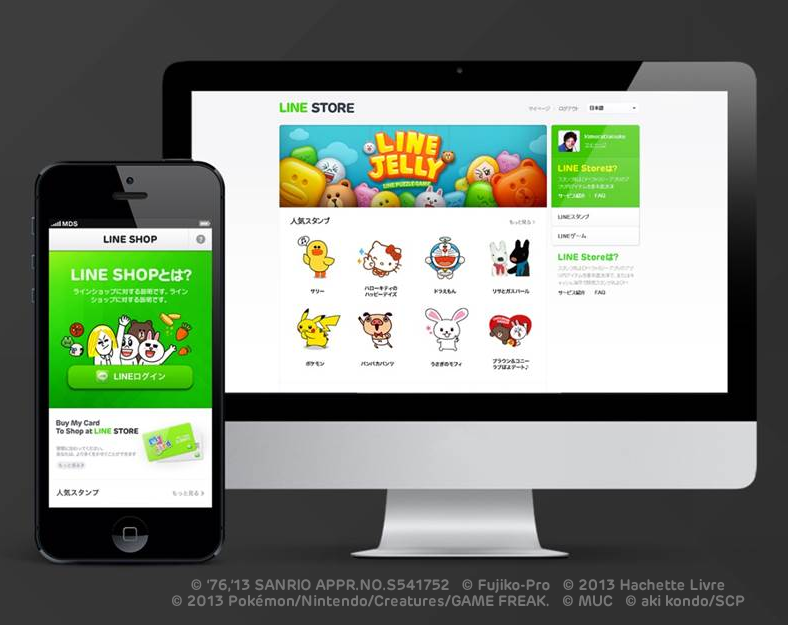 LINE Web Storeのイメージ