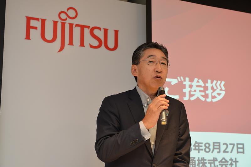 富士通 執行役員常務 ユビキタスプロダクトビジネスグループ長の大谷信雄氏