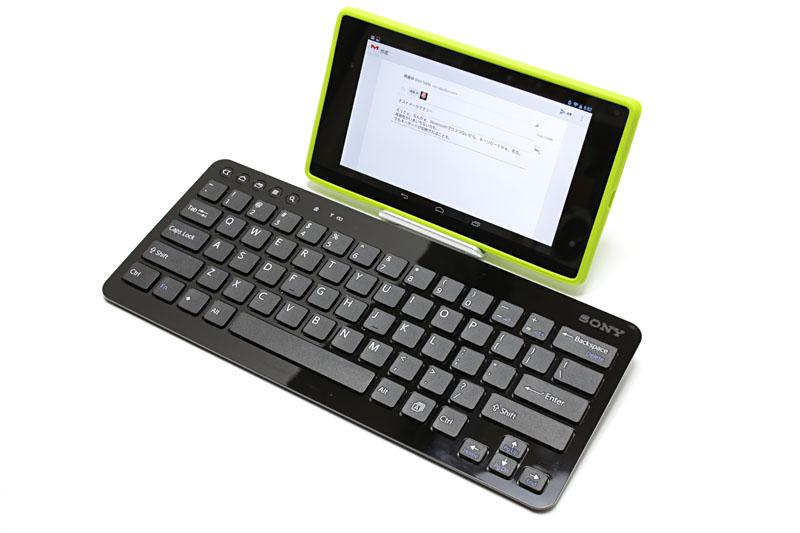 ソニーのBluetoothキーボード「SGPWKB1」。ソニー製タブレット向けに発売されたキーボードだが、Nexus 7 (2013)でも基本的なキーはだいたい使えた。打鍵感、キー配列、キーサイズともに満足できた