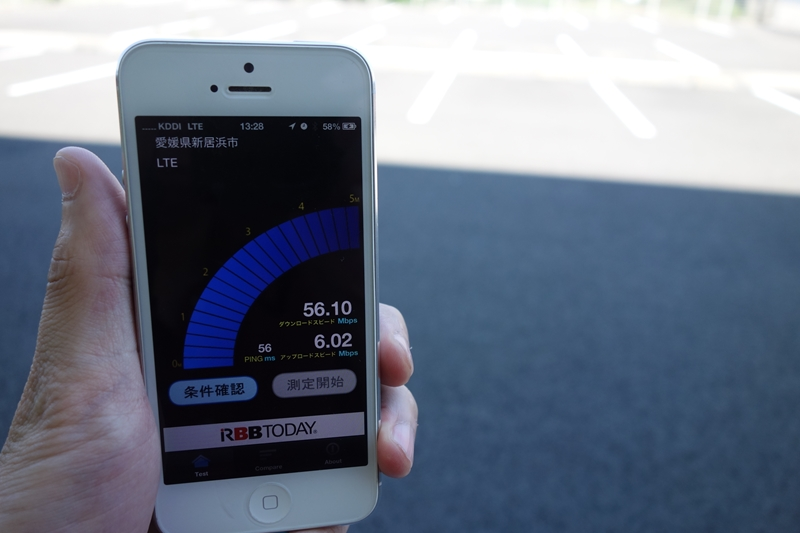 愛媛県新居浜市にあるLTEの112.5Mbpsエリアでスピードテストを実施